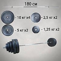 Лавка для жима зі стійками та штанга 67 кг, фото 5