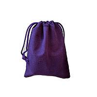 Мішечок 7 * 9 см для упаковки фіолетовий флокк