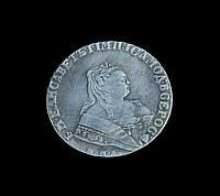 Рубль 1750 года Ели завета ММА №421 копия