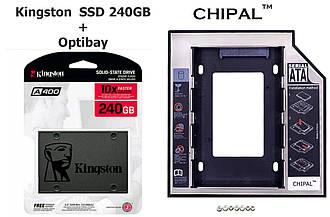 "НАКОПИЧУВАЧ SSD 2,5"" 240GB KINGSTON A400 SATA III/SATA II (SA400S37/240G) + кишеня Optibay"
