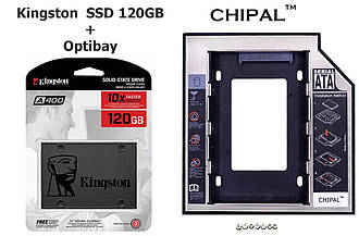 Комплект SSD 120GB + кишеня Optibay, KINGSTON A400 SATA III/SATA II (SA400S37/120G)