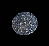 Копейка 1705 года копия редкой монеты Петра I №422 копия
