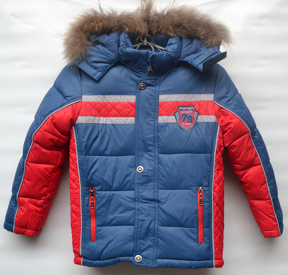 Зимова куртка для хлопчиків 2-6 років OHCCMITH синя стебнована ... 4cf962761f999