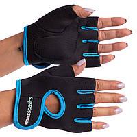 Перчатки для фитнеса женские из неопрена (не скользящие) черно/голубые S