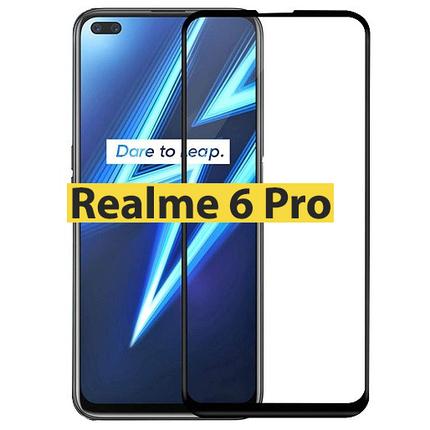 Захисне скло Realme 6 Pro (0.3 мм, 5D iPaky, клей по всій поверхні) чорне, реалме/реалмі 6 про, фото 2