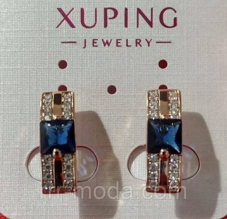 Аккуратные позолоченные серьги Xuping с круглыми кристаллами. Позолоченные украшения для женщин. 332