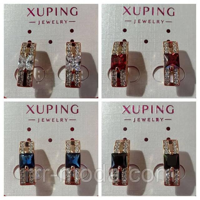 Аккуратные позолоченные серьги Xuping с алыми круглыми кристаллами. Позолоченные украшения для женщин.