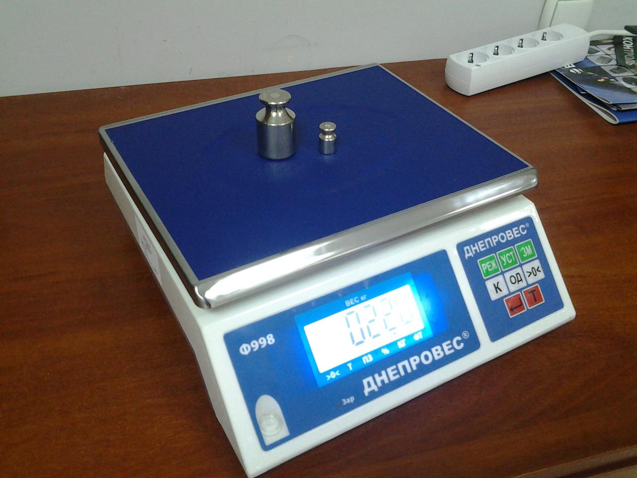 Весы фасовочные повышенной точности Днепровес Ф998-0,1Л (3 кг, 6 кг, 15 кг)