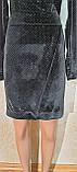 Маленькое черное мерцающее бархатное платье. Размеры S,M,L., фото 5