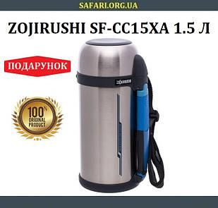 Термос ZOJIRUSHI SF-CС15XA 1.5 л Термос для чая Термос для кофе Термос для супа Термос зоджируши