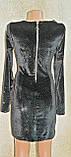 Маленькое черное мерцающее бархатное платье. Размеры S,M,L., фото 9