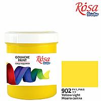 Краска гуашевая, Желтая светлая, 100 мл, ROSA Studio