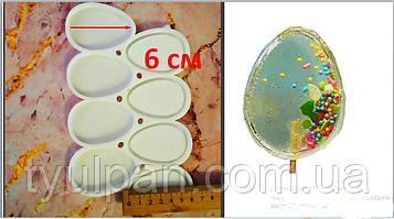2D Форма силиконовая яйцо  молд  погремушка для изомальта леденцов шоколада яйца пасхальные
