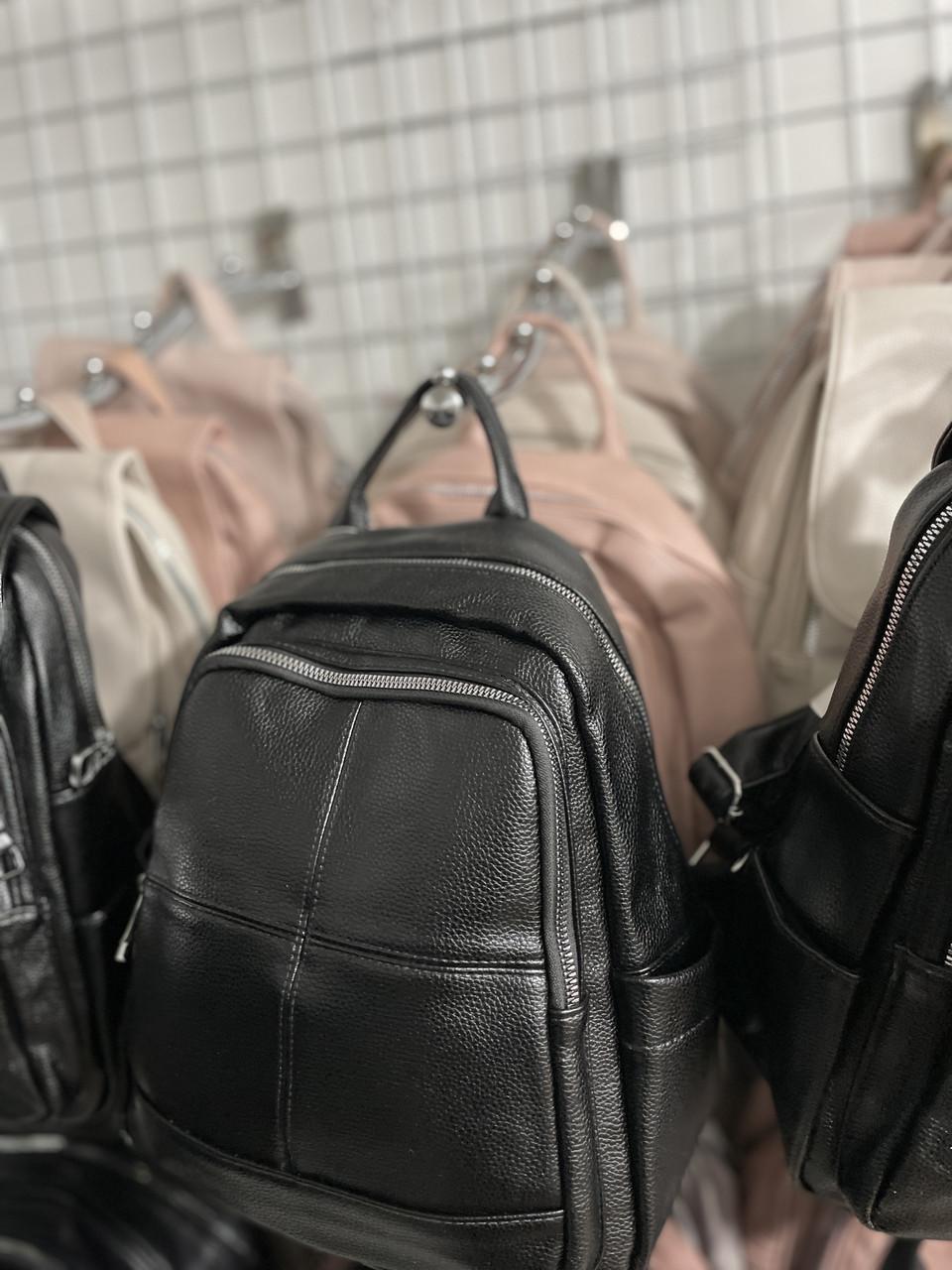 Рюкзак жіночий з штучної шкіри