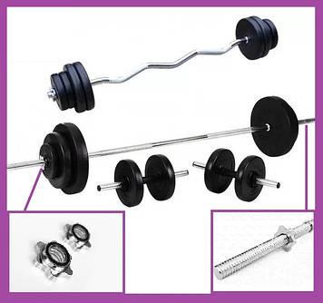 Силовой набор на 80 кг, Гантели гири штанги металлические и диски, Штанги стальные Грифы блины Диски
