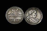 Монета Талер GR Иоанн 3 Польша Массон,  в серебре №510 копия, фото 1