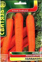 """Насіння морква стіл.""""Голландка"""", 20г 5 шт./уп."""