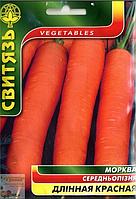 """Насіння морква стіл.""""Довга червона"""", 5г 10 шт/уп."""