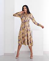 Элегантное шелковое платье с цветочным принтом бежевое, фото 1