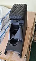 Подлокотник Daewoo Nexia N 150 оригинал GM Узбекистан черный