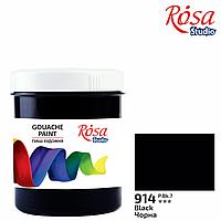 Краска гуашевая, Черная, 100 мл, ROSA Studio