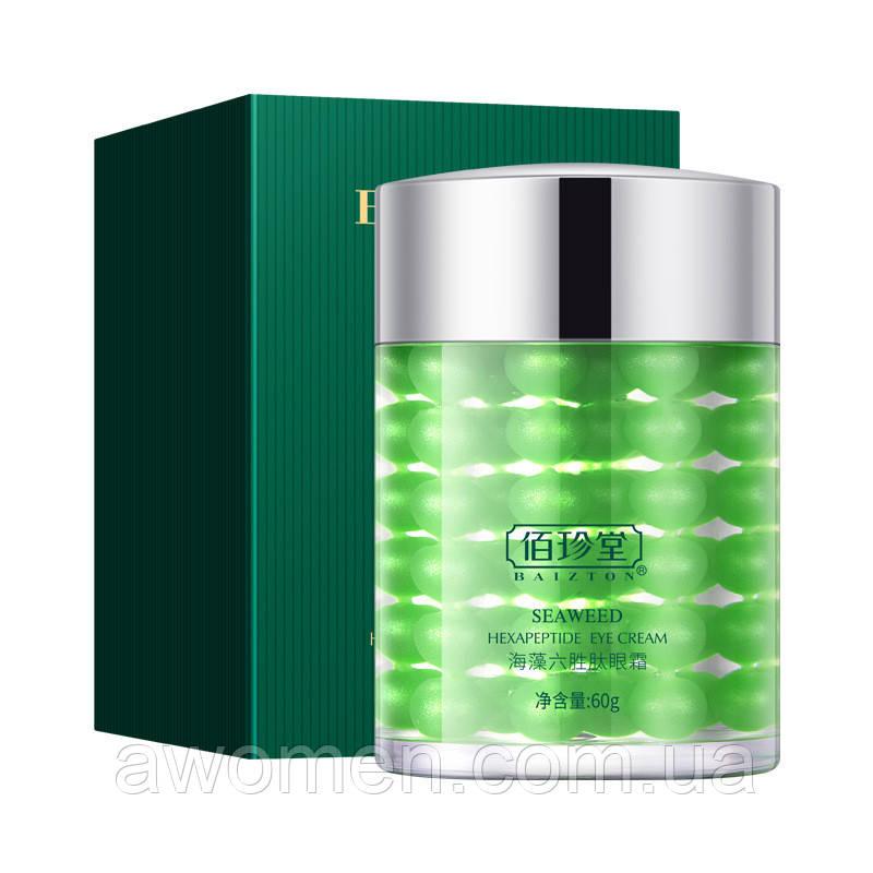 Крем для очей Baizton Seaweed морські водорості 30 g
