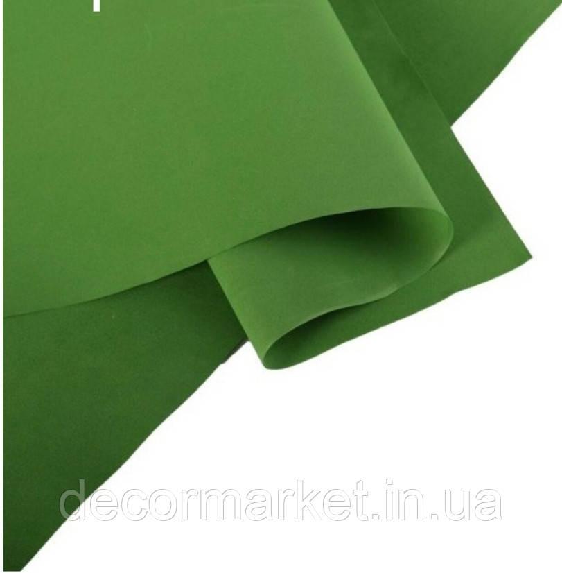 Фоамиран 1мм иранский травяной 70х60см