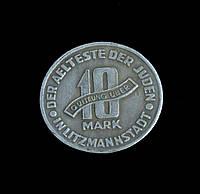 10 марок 1943 г. Германия  для Лодзинского Гетто, в серебре №516 копия