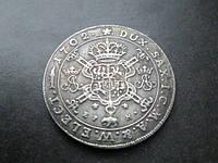Талер 1702 г. Польша Август II Сильный, копия в серебре №518 копия