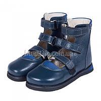 Ортопедические туфли,модель 322