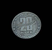 20 марок 1943 г. Германия Гетто Лодзь,  алюминий №521 копия