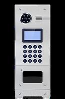 BAS-IP AA-05 V3