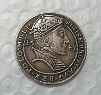 Талер 1547 г. Польша Сигизмунд, копия серебряной монеты №526 копия