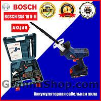 Аккумуляторная сабельная пила BOSCH GSA 18 V-LI