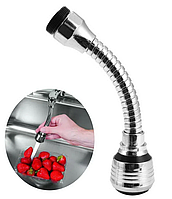 Экономитель воды Turbo Flex 360, насадка на кран (аэратор)