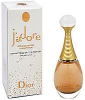 Christian Dior J'adore Gold Supreme Limited