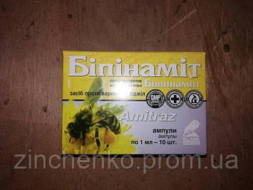 Бипинамит (ампулы по 1мл -20 доз)