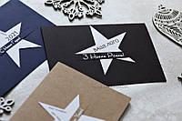 """Корпоративні листівки """"Зірка"""" з вашим логотипом, фото 1"""