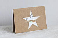 """Открытка """"Звезда"""" крафт с вашим логотипом, фото 1"""