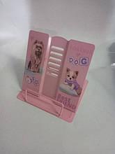 Подставка для книг металлическая розовая Собачки Ноты 18*15,5 см