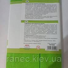 Бумага гофрированная салатовая 110% (50см*200см) 701544 1 Вересня