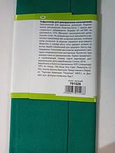 Бумага гофрированная зелёная 55% (50см*200см) 701528 1 Вересня