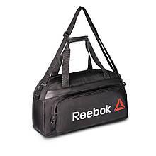 Спортивна сумка Reebok з текстилю, дорожня сумка ( код: IBS120B )