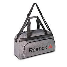 Спортивная сумка Reebok из текстиля, дорожная сумка ( код: IBS120S )