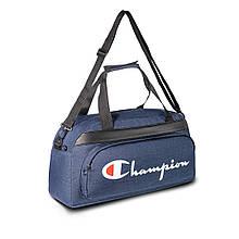 Спортивна сумка Champion з текстилю, дорожня сумка ( код: IBS121ZZ )