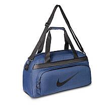 Спортивная сумка Nike из текстиля, дорожная сумка ( код: IBS122ZZ )