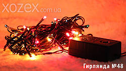 Гирлянда 60 ламп RGB чёрный провод №48