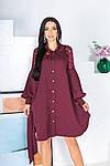 Жіноче плаття, костюмка + гіпюр, р-р 42-44; 46-48 (марсала), фото 3