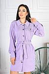 Женское платье, вельвет, р-р 42-44; 46-48; 50-52 (лиловый), фото 2