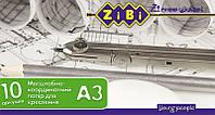 Папір міліметровий A3 80г / м2 10л блакитний ZiBi